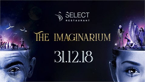 Petrecere de Revelion 2019 – The Imaginarium